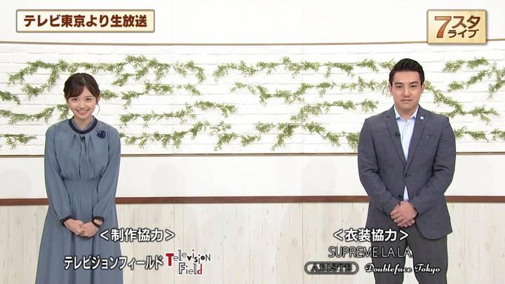 2020年09月04日田中瞳の画像13枚目