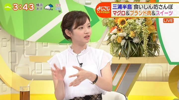 2020年09月04日田中瞳の画像15枚目