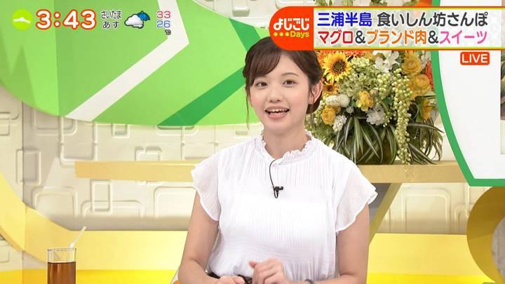 2020年09月04日田中瞳の画像17枚目
