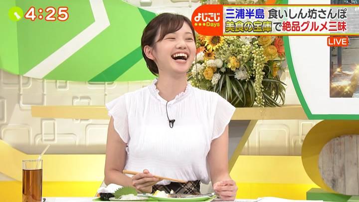 2020年09月04日田中瞳の画像30枚目