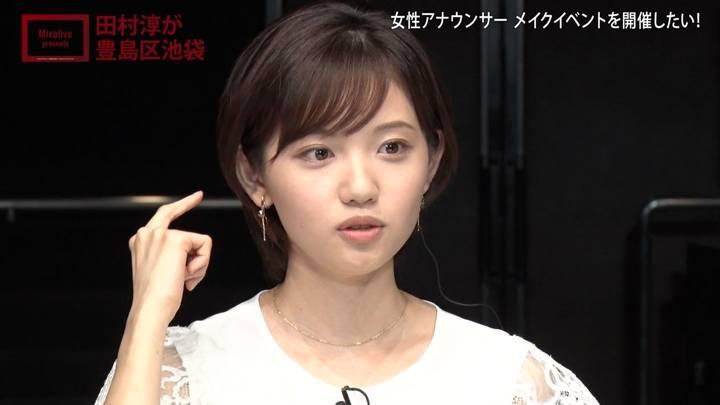 2020年09月06日田中瞳の画像65枚目