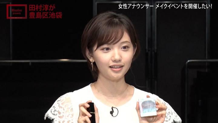 2020年09月06日田中瞳の画像66枚目