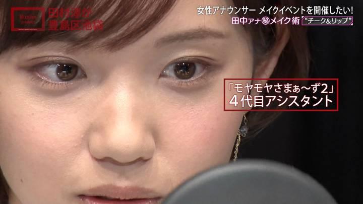 2020年09月06日田中瞳の画像68枚目