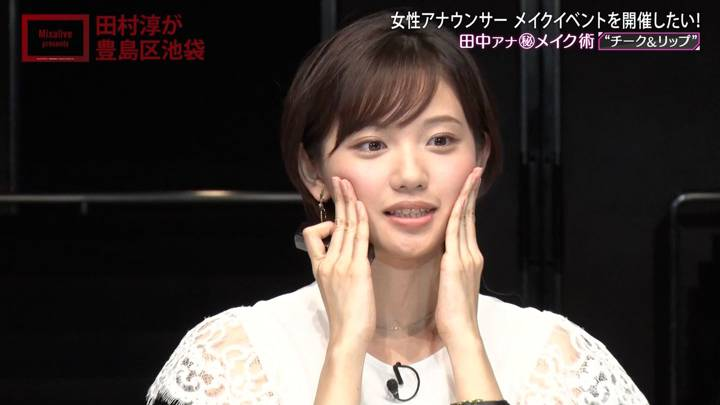 2020年09月06日田中瞳の画像70枚目