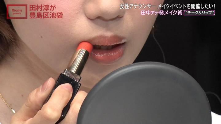 2020年09月06日田中瞳の画像74枚目
