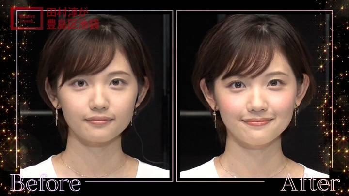 2020年09月06日田中瞳の画像78枚目