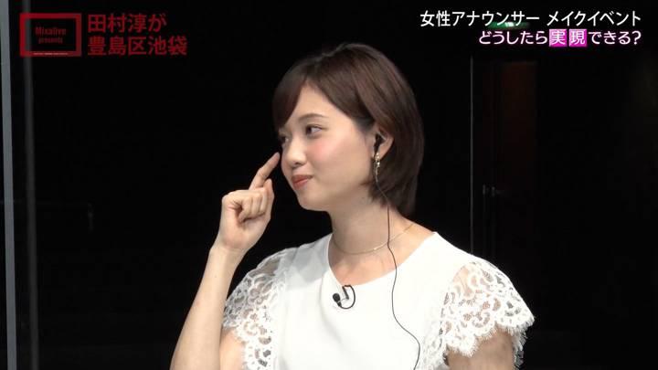 2020年09月06日田中瞳の画像81枚目