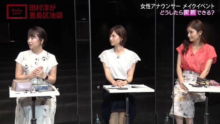 2020年09月06日田中瞳の画像82枚目