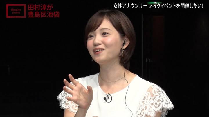 2020年09月06日田中瞳の画像83枚目