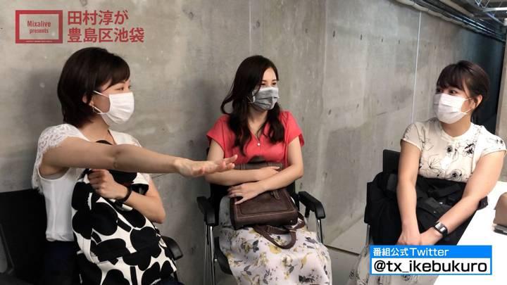 2020年09月06日田中瞳の画像85枚目