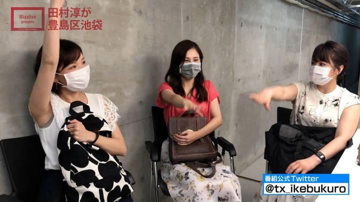 2020年09月06日田中瞳の画像86枚目