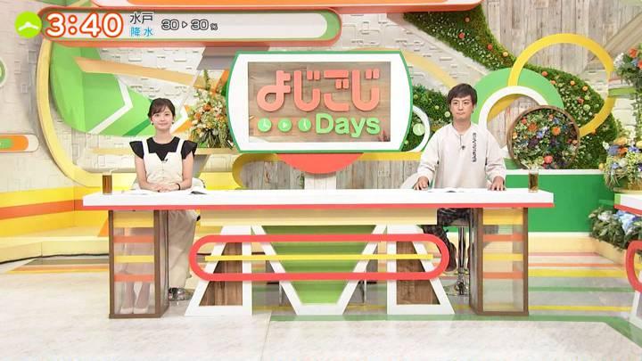2020年09月08日田中瞳の画像01枚目