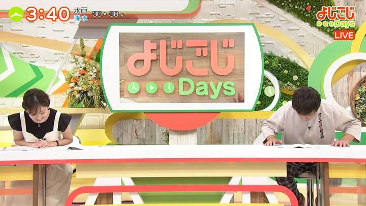 2020年09月08日田中瞳の画像02枚目