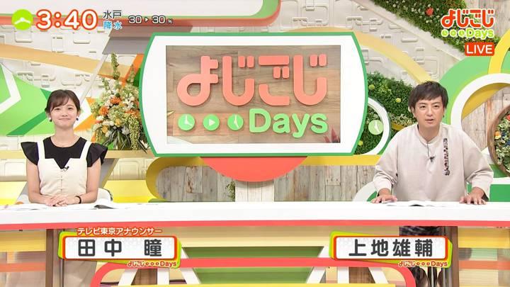 2020年09月08日田中瞳の画像03枚目