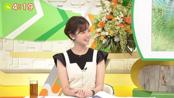 2020年09月08日田中瞳の画像04枚目