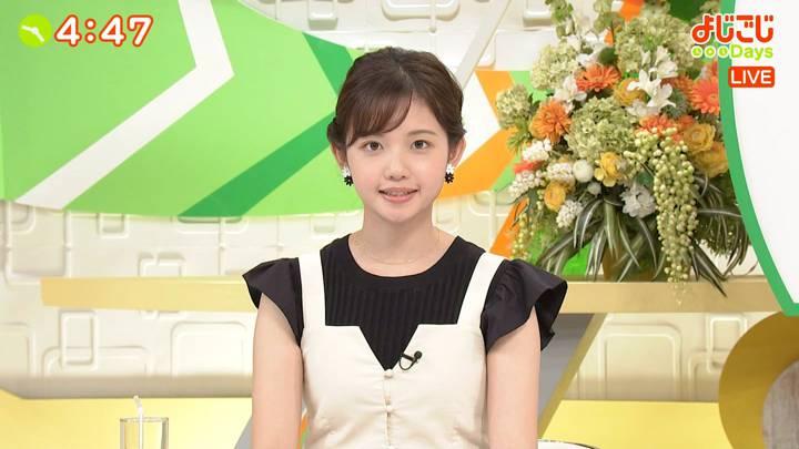 2020年09月08日田中瞳の画像14枚目