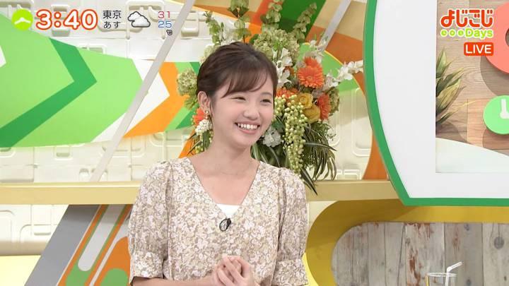 2020年09月09日田中瞳の画像02枚目