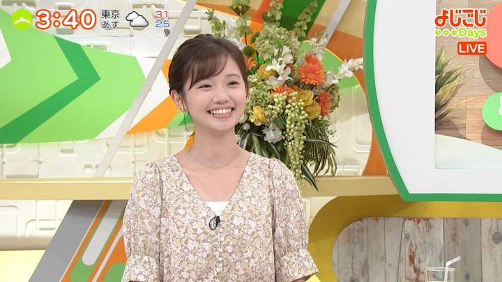 2020年09月09日田中瞳の画像03枚目