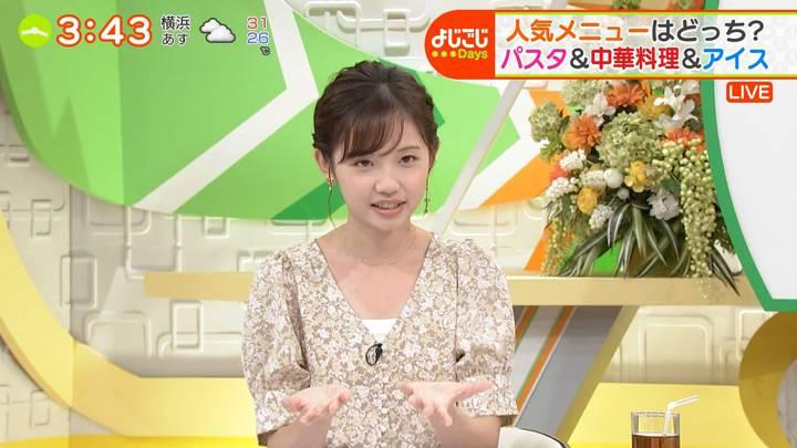 2020年09月09日田中瞳の画像04枚目
