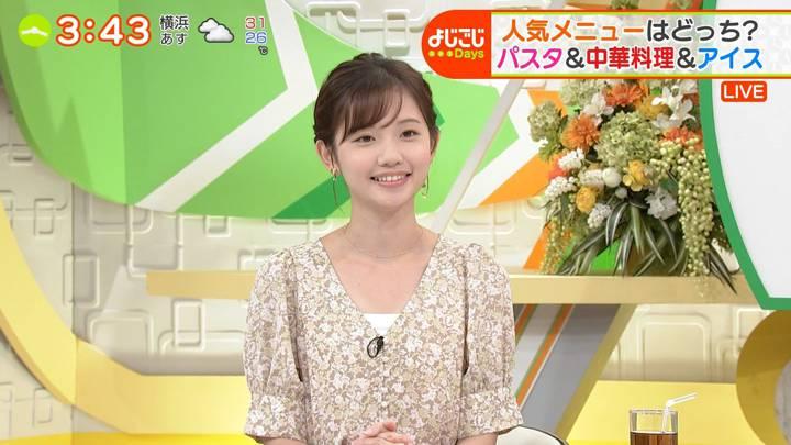 2020年09月09日田中瞳の画像05枚目