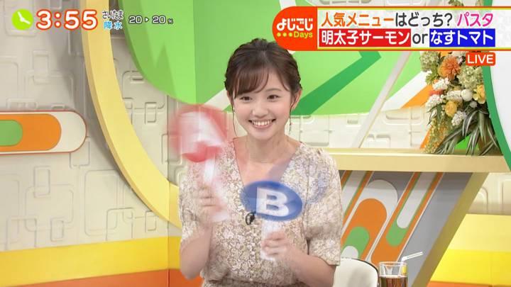 2020年09月09日田中瞳の画像06枚目