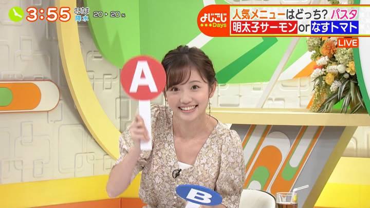 2020年09月09日田中瞳の画像08枚目