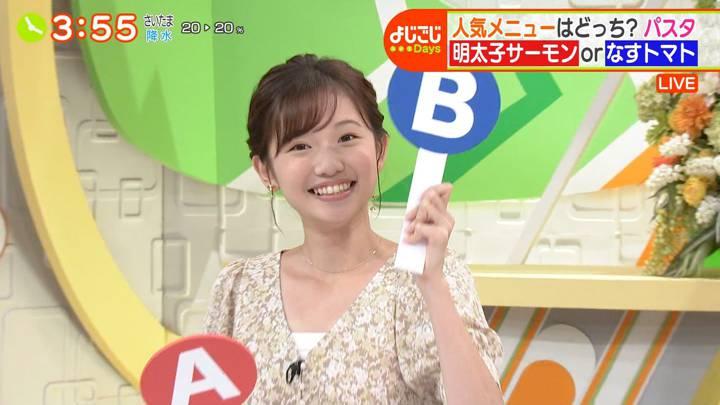 2020年09月09日田中瞳の画像09枚目