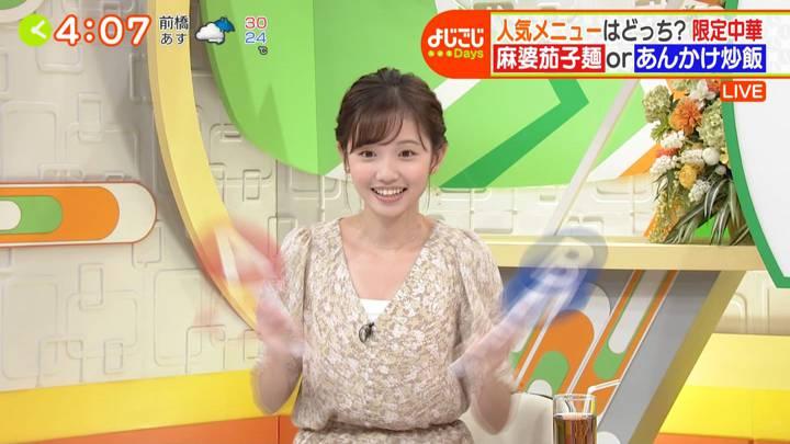 2020年09月09日田中瞳の画像11枚目
