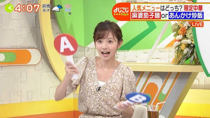 2020年09月09日田中瞳の画像12枚目