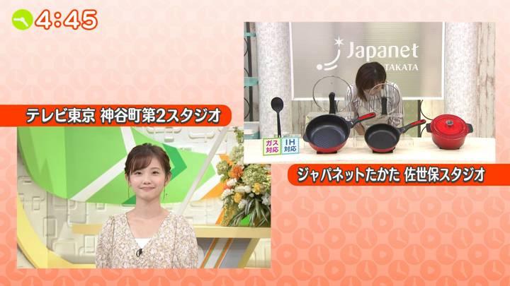 2020年09月09日田中瞳の画像17枚目