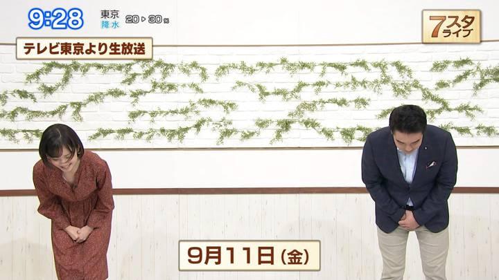 2020年09月11日田中瞳の画像03枚目