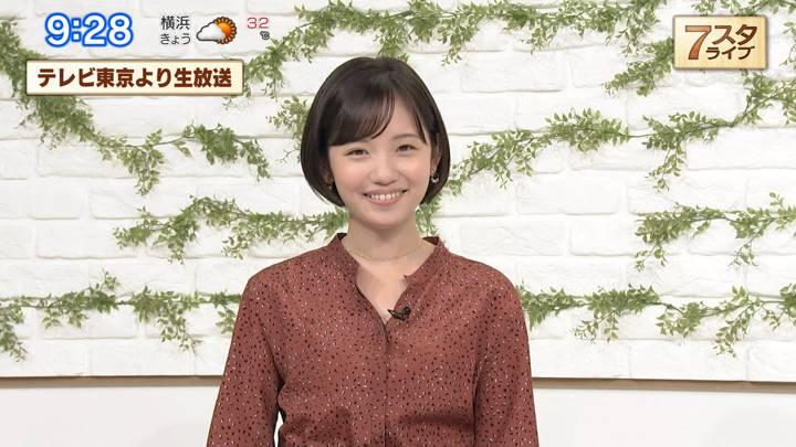 2020年09月11日田中瞳の画像04枚目
