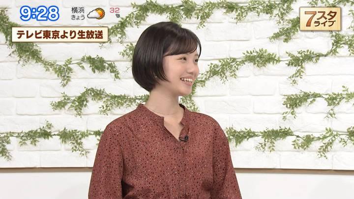 2020年09月11日田中瞳の画像05枚目