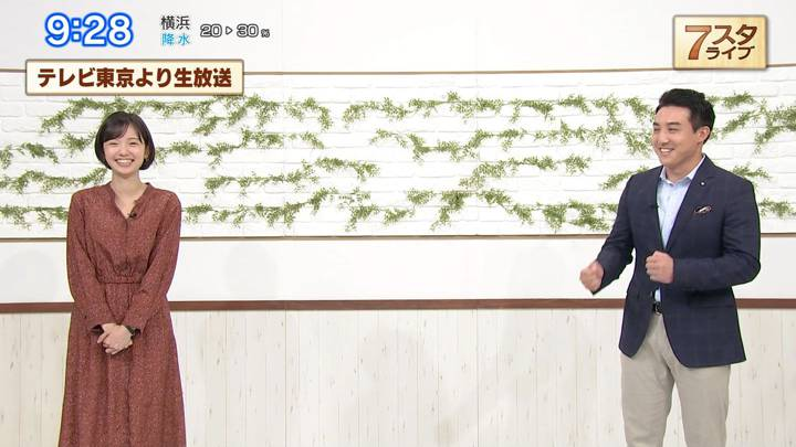 2020年09月11日田中瞳の画像06枚目