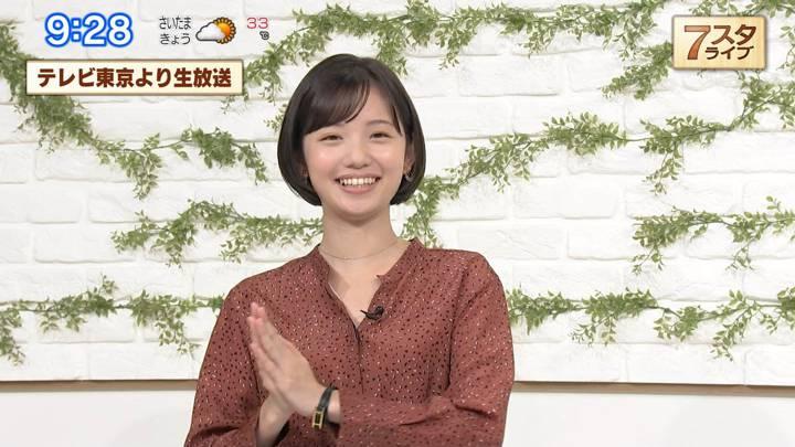 2020年09月11日田中瞳の画像07枚目