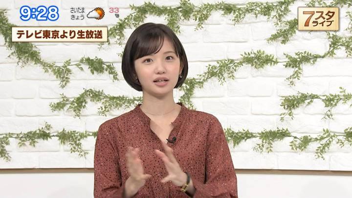 2020年09月11日田中瞳の画像09枚目