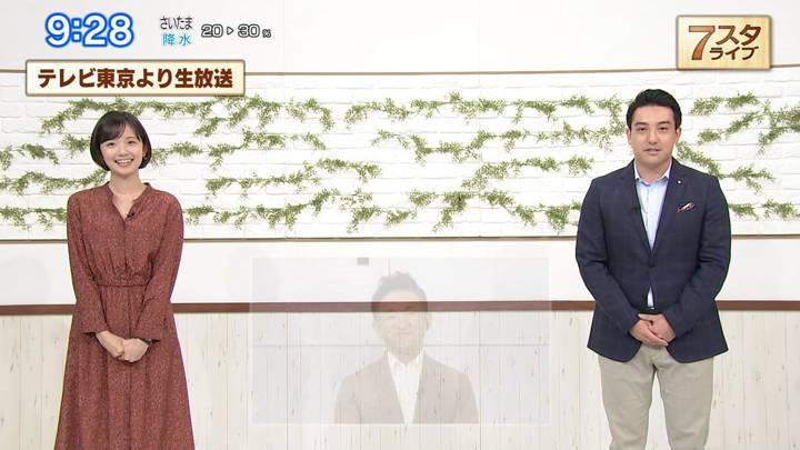 2020年09月11日田中瞳の画像10枚目