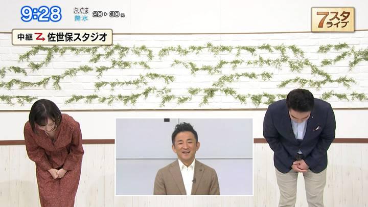 2020年09月11日田中瞳の画像11枚目