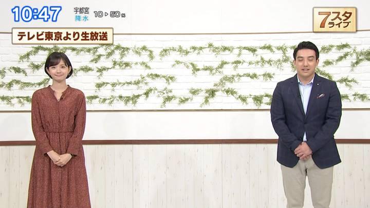 2020年09月11日田中瞳の画像12枚目