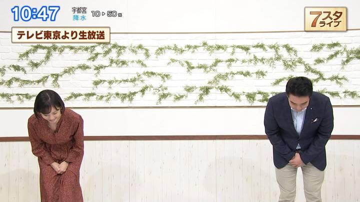2020年09月11日田中瞳の画像13枚目