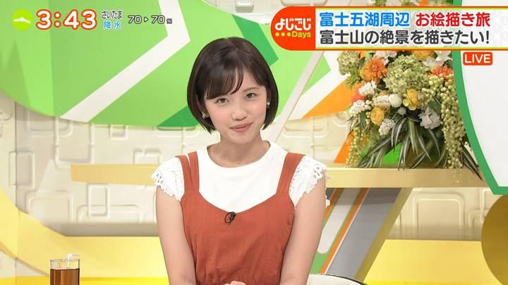 2020年09月11日田中瞳の画像18枚目