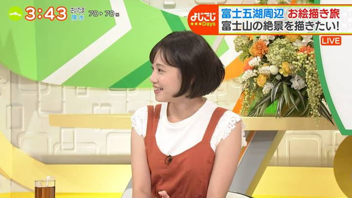 2020年09月11日田中瞳の画像20枚目