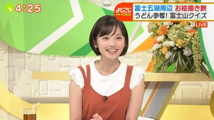 2020年09月11日田中瞳の画像25枚目