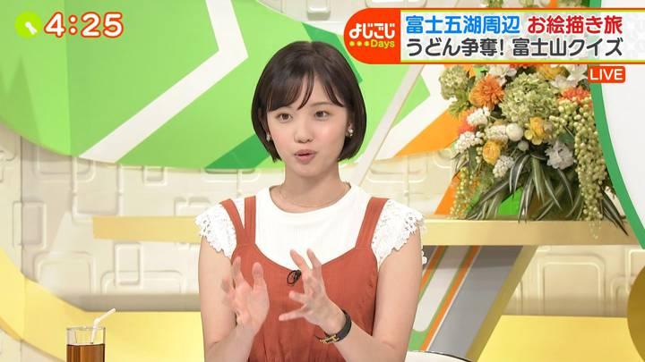 2020年09月11日田中瞳の画像26枚目