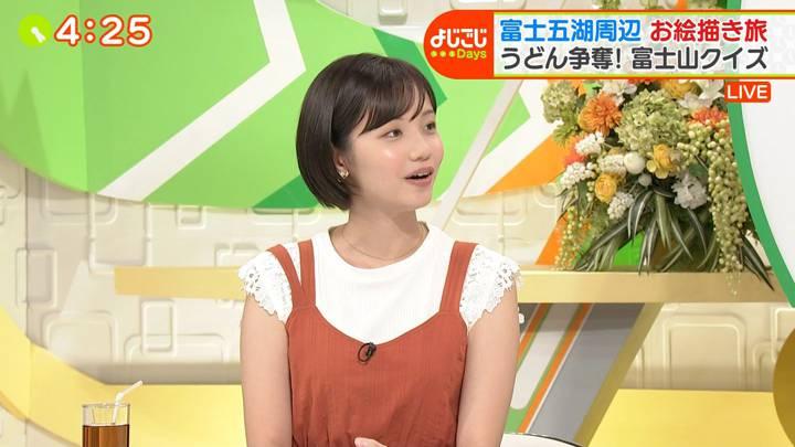2020年09月11日田中瞳の画像27枚目