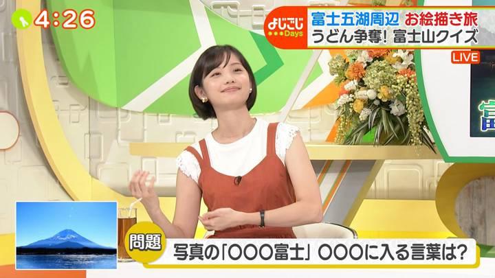 2020年09月11日田中瞳の画像28枚目