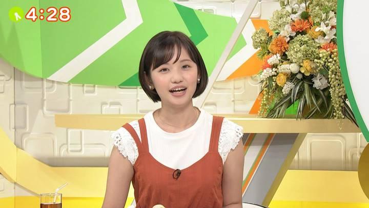 2020年09月11日田中瞳の画像30枚目