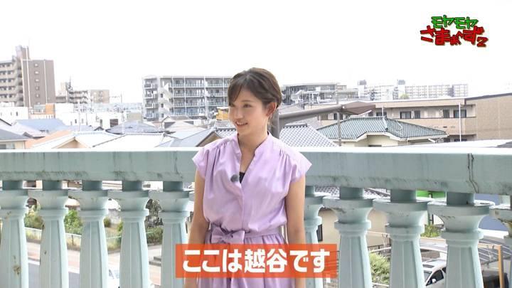 2020年09月13日田中瞳の画像03枚目