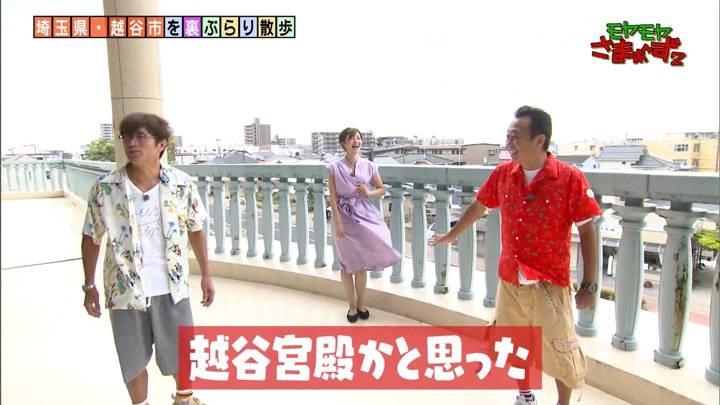 2020年09月13日田中瞳の画像04枚目