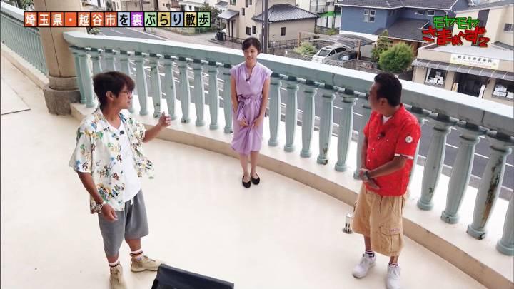 2020年09月13日田中瞳の画像06枚目